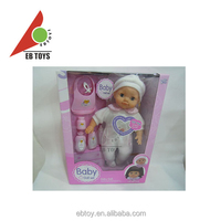 Eco-friendly baby doll set with feeding bottle 16 inch cotton toy baby dolls look real