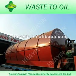 no tail gas and energy-saving used ship diesel oil purify plant&machine