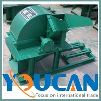 Hot sale Youcan industrial wood crusher durable to use and easy to clean