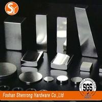 SY Hidden Strong Magnet Neodymium, free sample magnet neodymium