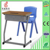school furniture supply, school furniture, student desk and chair