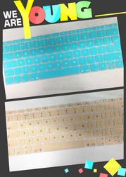 2015 new product 0.3mm EU layout silicone keyboard cover for new laptop