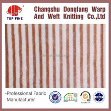 100% polyester cheap upholstery fabric dyed cationic flannel fabric