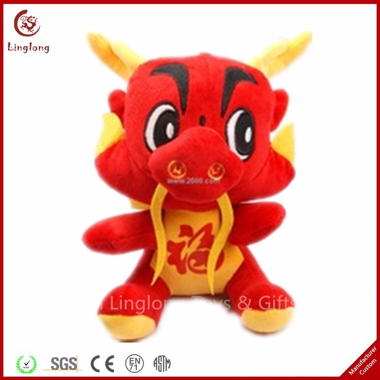 Toys For Chinese New Year : Chinese dragon red plush toy stuffed animal doll for
