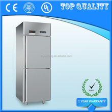 Commercial Upright Display Reach in Freezer