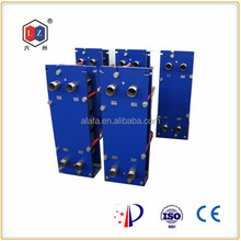 dairy plate heat exchanger, pool solar heat exchangers