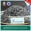 Organic Potassium humate / Leonardite high quality