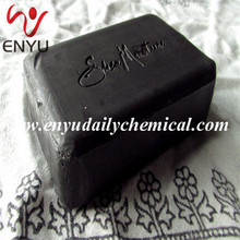 AFRICAN BLACK SOAP- World Renown- All Natural- Acne,Scar,Wrinkle,Treatment-Cure (BS-01687)