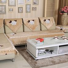 Cheap Patchwork Anti-slip Sofa Mats