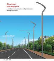 led garden light/solar garden lights/ ALUMINUM SPINNING POLE