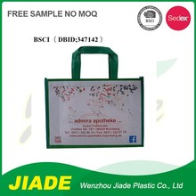 wholesale printable Promotion non woven shopping bag/Non woven polypropylene bag/Non woven carrying bag