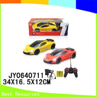 Factory Wholesale 1:18 5ch Radio Control Car With Battery/1:18 Scale Radio Control Car For Kids