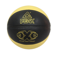 Peak Professional Basketball Game Indoor Outdoor Basketball Wearable PU Standard Specials BG737X