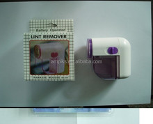 Cheap Lint remover