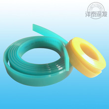 CD/DVD printing used squeegee for screen printing ( alibaba china products)