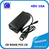 LED switching power adapter ac 230v dc 48v 10a