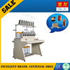 MCSH28-80 used textile machines motor winding machine for sale