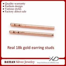 XD K035 11mm 18 Karat Yellow Gold/Rose Gold Ear Pins Stud Earrings
