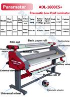 Good performance Printing Paper Lamiating Machine / Laminating Machine / Roller Laminating Machine ADL-1600C5+