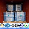 High Purity Spherical Aluminium Powder Sale