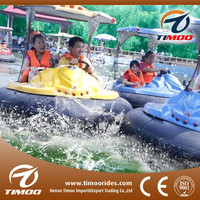 Water park equipment electric aqua bumper boat dodgem bumper car