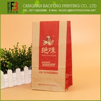 Wholesale Modern Roast Chicken Bag