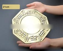 MCHMM60 Chinese Traditional Feng Shui Bagua Yin Yang Mirror bagua mirror