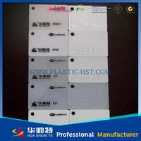 2mm acrylic sheet opal white