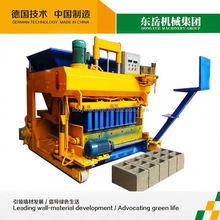 coal dust brick making machine qtm6-25 dongyue machinery group