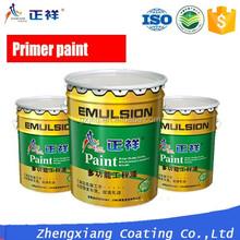 ZXPAINT wonderful house primer paint exterior thick emulsion paint