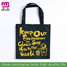 alternative printing recycled non woven laminated shopping bag