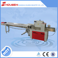 HSH 3000S high quality Multi-Function low price cream cheese wrapping machine