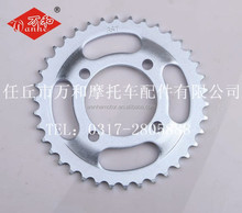 Motorcycle sprocket and chain kit for brazil