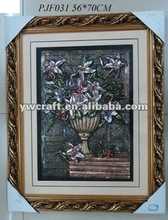 Islamic Flower Picture Frame