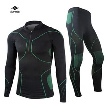 Santic Men`s Sports Thermal Underwear Autumn & Winter Compression Tight Fitness Suit Windproof Antimicrobial Workout Sportswear