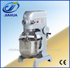multi-function food mixer 20 l/multifunctional planetary mixers 20l