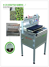 no need manual needle tray seeding small seeder machine on sale