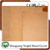 dark brown color hardboard prices