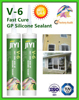 ACETOXY GP SILICONE SEALANT FOR GLASS & WINDOW V-6