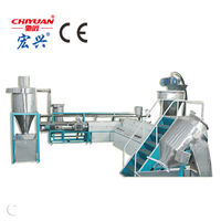 China Hongxing invention patent hot melt adhesive granule making machine052a