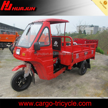 3 wheel scooter for cargo/three wheel motorcycle/cargo tricycle with cabin