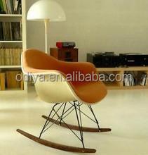 antique plastic armrest rocking chairs for sale