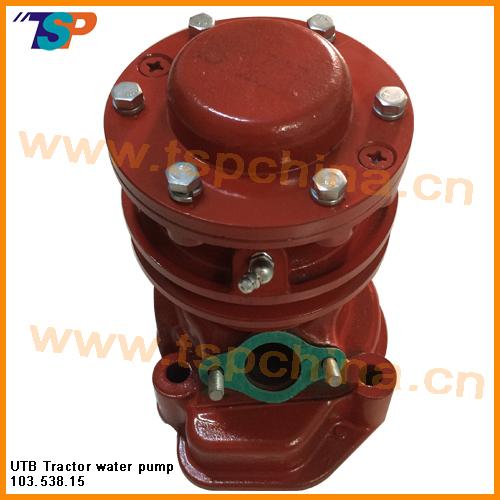UTB-Tractor-water-pump-103..jpg