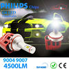 Qeedon certified 5 smd led auto inverted side automobile signal light