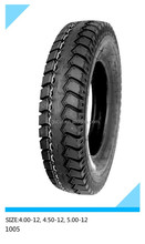tricycle and heavy duty tire motorcycle tire 4.00-12, 4.50-12, 5.00-12