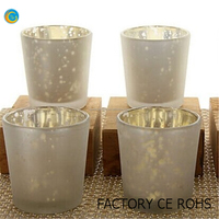 Glass Votive Holders frosted mercury jars