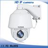 IP66 PTZ dome camera 2 megapxiel IP camera day night