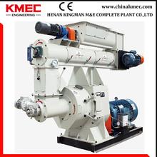 KMEC pellet presses with competitive price