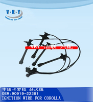 IGNITION WIRE 90919-22381 FOR COROLLA