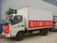 Economic best selling mobile food van/ice cream truck
